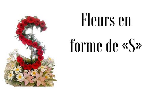 Fleurs en forme de «S»