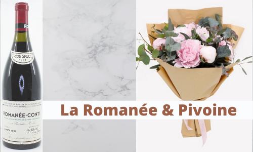 La Romanée & Pivoine